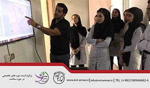 تکنسین آزمایشگاه - متصدی آزمایشگاه - سلامت طب تهران