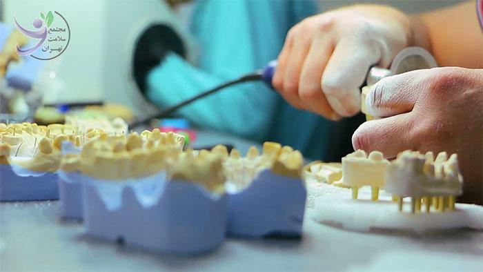 دستیار دندانپزشکی - آموزش دستیار دندانپزشکی