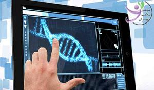 دوره آزمایشگاه ژنتیک - آموزش آزمایشگاهی ژنتیک