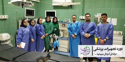 کارورزی | مجتمع سلامت تهران