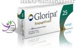 معرفی داروی گلوریپا