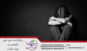 افسردگی | دوره دیالیز | آموزش دیالیز