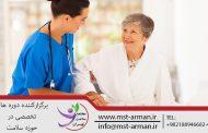 آموزش پرستار سالمند