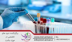 آزمایشگاه-طبی