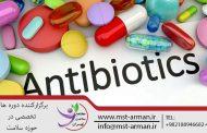 آنتی بیوتیکها