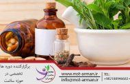 داروهای گیاهی