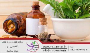 گیاهان-دارویی