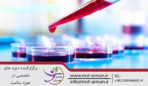 آزمایش-خون