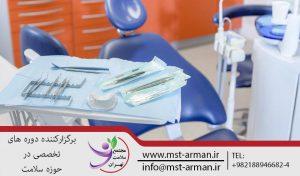 انتقال تجهیزات دندانپزشکی