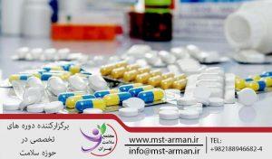 طریقه-مصرف-دارو