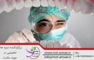 بیمار دندانپزشکی