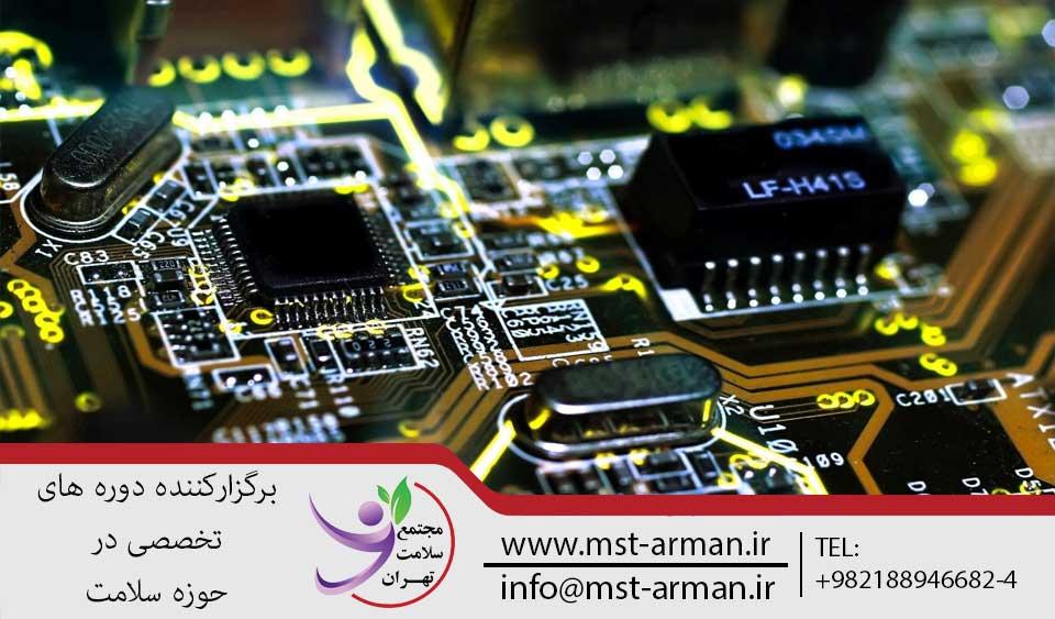آموزش سخت افزاری تعمیرات موبایل | مجتمع سلامت تهران