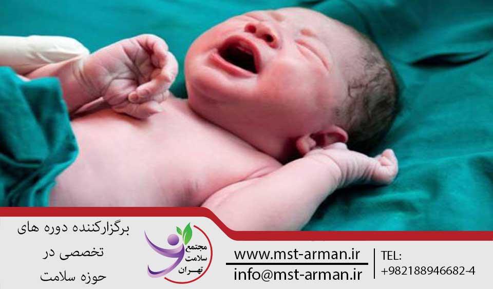اخبار پزشکی | مشکل زوجین نابارور |مجتمع سلامت تهران