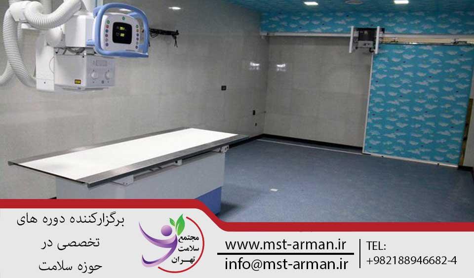 خبر پزشکی | مجتمع سلامت تهران