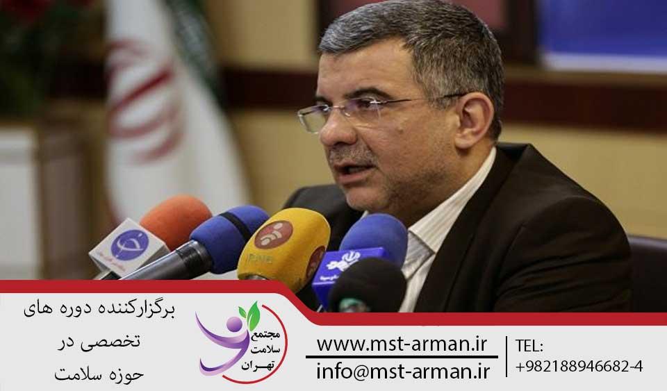 خبر های پزشکی | مجتمع سلامت تهران