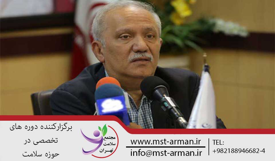 اخبار پزشکی | مجتمع سلامت تهران