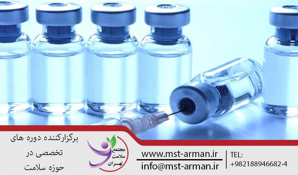 وضعیت واکسن سالک | مجتمع سلامت تهران