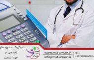 پزشکان برای استفاده از کارتخوان تا ۳۰ بهمن مهلت دارند
