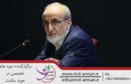 سرطان در ایران رو به افزایش است