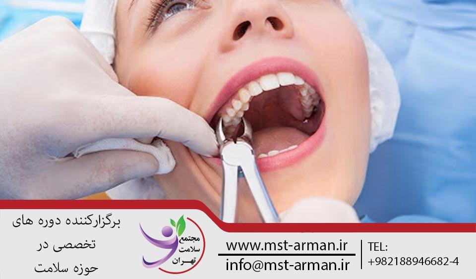 جراحی دهان