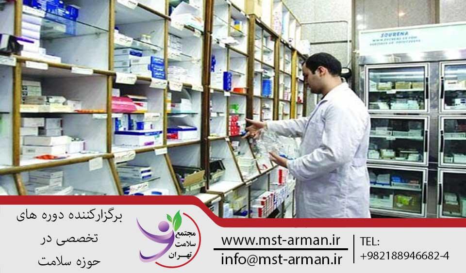 بازار دارو | مجتمع سلامت تهران