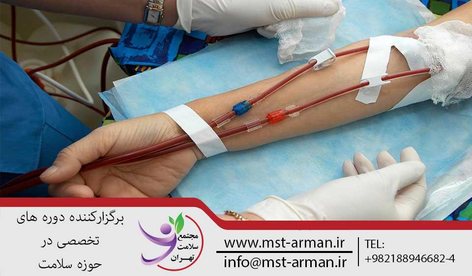 دوره پرستاری دیالیز | مجتمع سلامت تهران