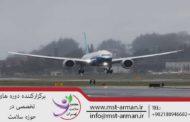 جزئیات نامه نمکی به جهانگیری/ توقف پروازهای ایران-چین