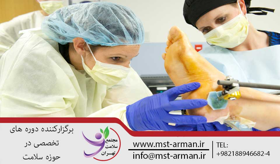 پرستار سوختگی کیست | مجتمع سلامت تهران