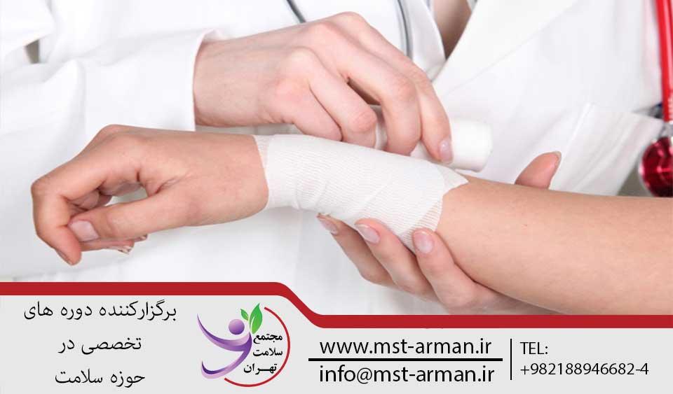 دوره سوختگی   مجتمع سلامت تهران