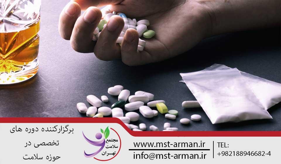 دوره MMT روانشناسی | مجتمع سلامت تهران