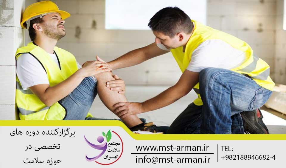 ارزیابی بیمار   مجتمع سلامت تهران