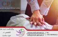 چگونگی انجام CPR توسط یک یا دو امدادگر