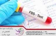 آزمایش گلوکز خون