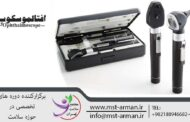 افتالموسکوپ (Ophthalmoscope) چیست؟