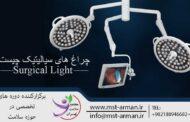 چراغ های سیالیتیک چیست؟